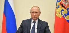 Путин поручил придумать, как снизить ипотечные ставки в России