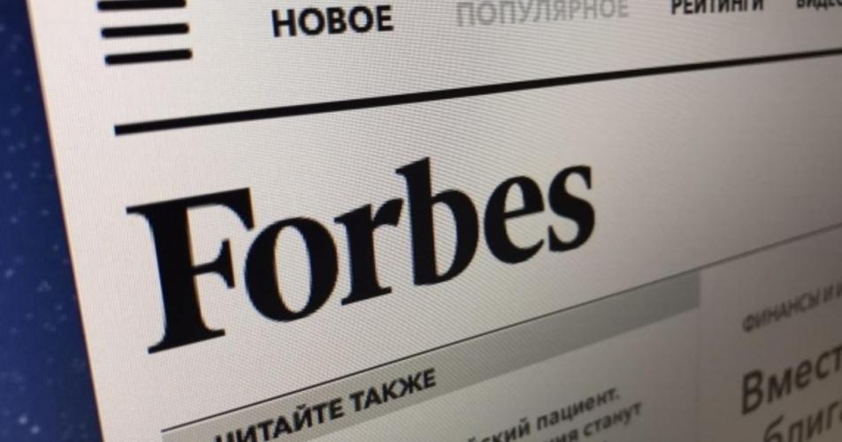 Forbes назвал самых надежных российских застройщиков