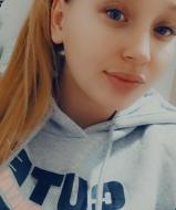 Сапожникова Надежда Александровна