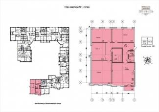Фото планировки Гранвиль от Группа Соло. Жилой комплекс