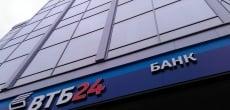 ВТБ: среднестатистический заемщик тратит на ипотеку не более 25% дохода