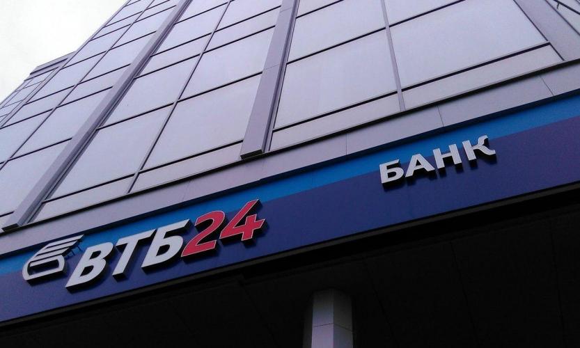 Банк «ВТБ» выдал первый ипотечный кредит в Петербурге по субсидированной ставке