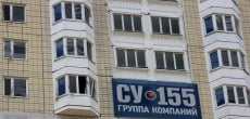 «Российский капитал» переносит достройку домов СУ-155 на 2019 год