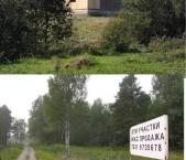 Продать Земельные участки, земля Лесколово д, Всеволожский р-н