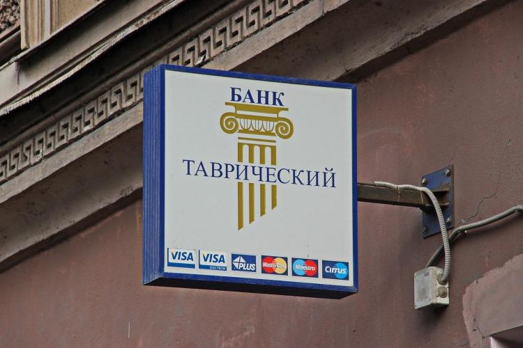На рынок ипотечного кредитования вышел банк «Таврический» - с займами на все виды недвижимости