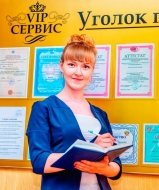 Елистратова Татьяна Викторовна