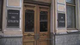 Дом журналиста ожидает реставрация