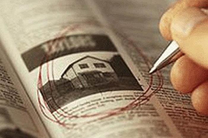 Стоимость снятия дешевого жилья в израиле