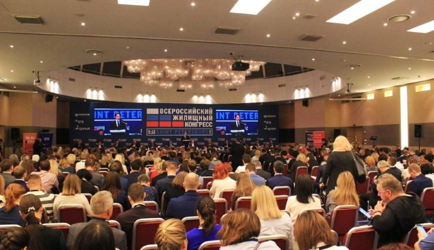 8-12 ноября в Санкт-Петербурге пройдет Международный жилищный конгресс