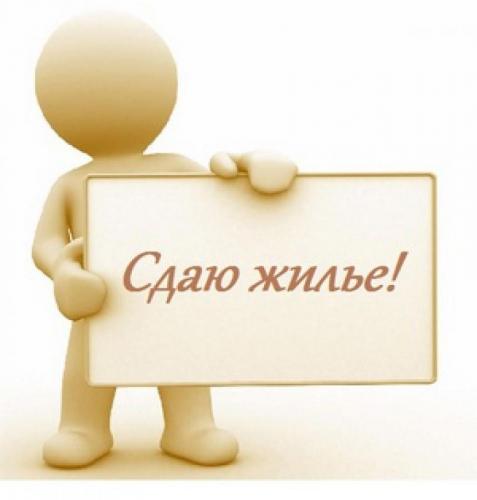 Сдача в аренду жилой недвижимости вторичного рынка в Москве окупится за 16 лет, в Петербурге – за 13 лет