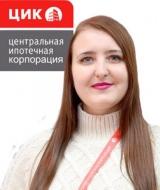 Андрианова Татьяна Олеговна