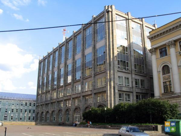 «Центральный телеграф» хочет 2 млрд за офис в Никитском переулке