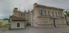 «Алмаз-Антей» продает комплекс зданий около «Лесной»