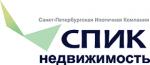 СПИК-Недвижимость - информация и новости в компании Санкт-Петербургская Ипотечная Компания