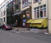 Сдать в аренду Офисы Кутузовский проспект  36 стр3