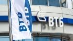 В Петербурге растет спрос на ипотеку: ВТБ24 в апреле увеличил объемы выдачи на 29% к апрелю прошлого года