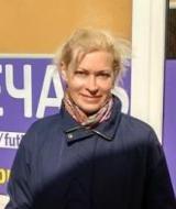 Пономарева Ольга Витальевна