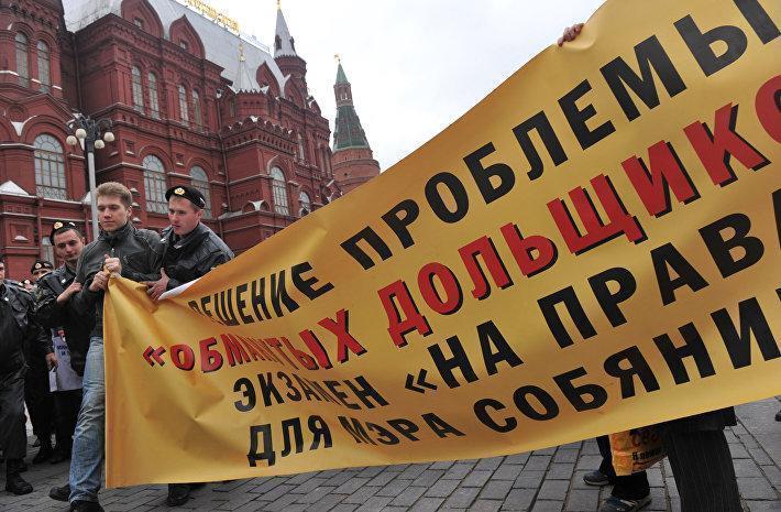 Количество обманутых дольщиков в Москве выросло до 1 060 человек, которые ждут квартиры в 24-х столичных проектах