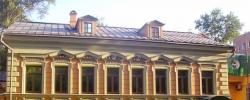 Российский аукционный дом начинает распродажу недвижимости ПАО «Ростелеком» в Москве и Московской области