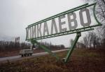 Прокуратура Ленобласти обнаружила недостроенные дома, входящие в «100-процентно выполненную» программу расселения аварийного жилья