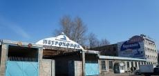 В Петербурге сносят цеха старейшего в городе хладокомбината