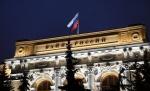 Центробанк вынудит кредитные организации отказаться от низкого первоначального взноса по ипотечным займам