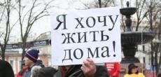 В 2020 году квартиры или компенсацию получили 888 обманутых московских дольщиков
