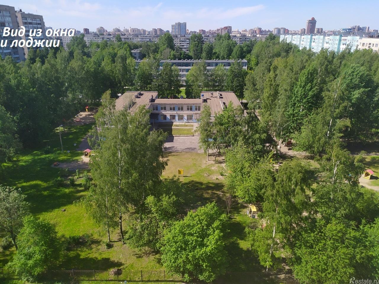 Продать Квартиры вторичка Санкт-Петербург,  Невский,  Дыбенко ул., Шотмана ул
