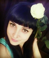 Демина Татьяна Сергеевна