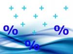 АИЖК снижает переменную ставку по ипотеке до 8,55%