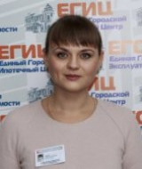 Савкова Юлия Александровна