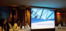 Ключевые тренды рынка коммерческой недвижимости обсудят на практической конференции