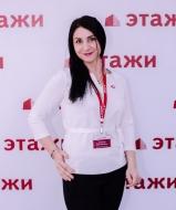 Гундрова Ольга Николаевна