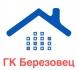 Логотип Березовец