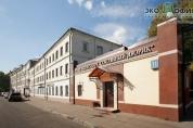 Фото БЦ Соколиный дворик от Экоофис. Бизнес центр Sokolinyy dvorik