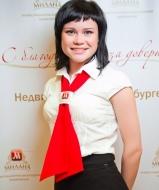 Петрова Елена Александровна