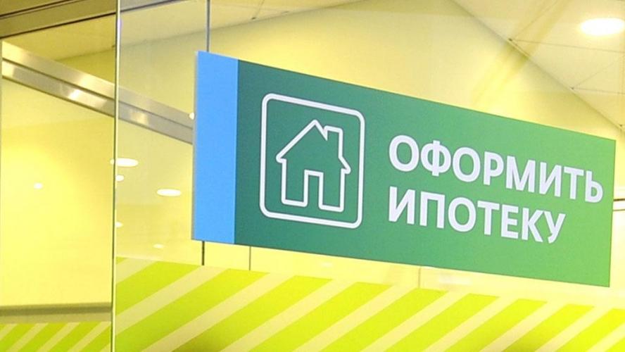 Олег Репченко: Ужесточение требований к ипотечным кредитам означает, что ЦБ опасается просадки цен на жилье на 20%