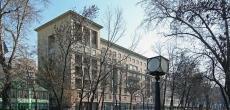 «Дом.рф» продаст с аукциона часть гостиницы «Связист» в центре Москвы
