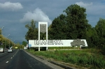 Балашиха, Люберцы, Красногорск и Ленинский район – самые криминальные районы Московской области