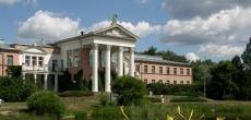 Ботанический сад: первый этап реконструкции завершен