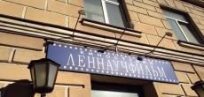 На торги выставлена территория киностудии на Мельничной улице