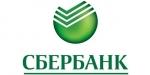 Сбербанк России - информация и новости в ОАО «Сбербанк России»