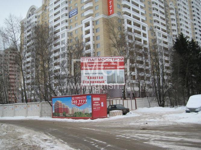 Фото ЖК Столичный
