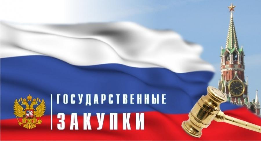 В рейтинге эффективности государственных закупок Петербурге теряет позиции по конкурентности