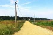 Фото КП Солнечный от Штаб. Коттеджный поселок Solnechnyy