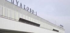 Строительство второй очереди аэропорта Пулково не начнется до 2017 года