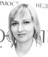 Балажий Людмила Владимировна