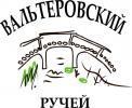 Вальтеровский ручей - информация и новости в ТСН Вальтеровский ручей