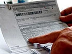 Закон об услугах ЖКХ может заработать через год