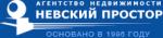 Невский простор - информация и новости в Невском просторе